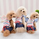 マルチボーダー つなぎXS,S,M,LサイズCRAZYBOO(クレイジーブー)【ドッグウェア Tシャツ ボーダー 犬服 ペット服 犬の洋服 ペットウェア】