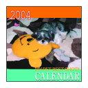 ペットの写真で作る世界に一つのカレンダーアルバム絵本「マイペットオリジナルカレンダー」お... ...