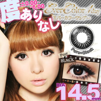 Again and again without one-day color contact lenses cheap 14. 5 mm ☆ エバーカラーワンデー ☆ pure black 1 day disposable 1 box 10 cards with color contact lenses Ever Color 1day.