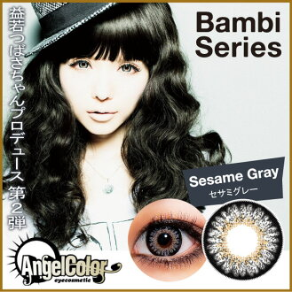 Again no colored contacts per month ☆ masuwaka is steadfast popular ☆ Angel color ☆ Bambi series 1 box 2 with colored contact lens Angel Color