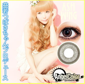 Again no colored contacts per month ☆ masuwaka is steadfast popular ☆ Angel color ☆ wing series 1 box 2 with colored contact lens Angel Color