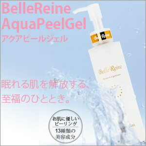 Hypo-アクアピールジェル 150 ml peeling gel mouth コスメアクア peeling gel and beauty liquid / blackhead & horny care and foot care / horny removal / pores care / neck / back acne / transparent skin / ニオイケア