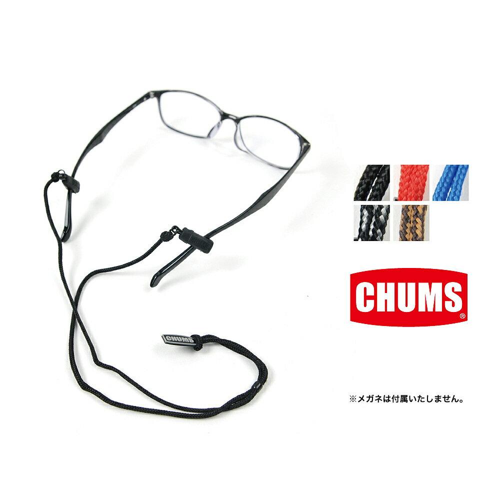 チャムス/CHUMS/フェザーウェイト/ループ/超軽量/眼鏡/ストラップ/めがね/ホルダー/アイウェア/リテイナー/グラスコード/サングラス/だてメガネ/CH61-0111ラッピング不可