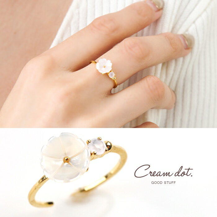 【ゆうパケットOK】リング 指輪 フラワー フラワーモチーフ 11号 シンプル ゴールド デイリー 結婚式 カジュアル 小物 ファッション雑貨 ギフト 大人 レディース