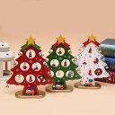 木製ミニクリスマスツリー クリスマスツリー DIY クリスマス オーナメント 飾り クリスマス デコレーション 幼稚園 保育園