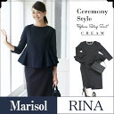 【MarisolモデルRINAさん着用】スーツ レディース フォーマル 大きいサイズ スカート ママ 母 ママスーツ 2点 セット セットアップ ミセス フォー...