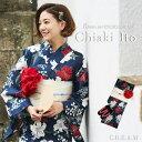 【平子理沙◆大人浴衣】浴衣 セット レトロ 浴衣セット