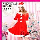 サンタ コスプレ サンタコス コスチューム クリスマス サンタクロース ミニスカサンタ ミニスカート オフショルダー フレア 帽子 通販 赤 レッド サンタコスチューム クリスマスコスプレ