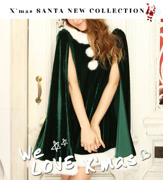 サンタコスプレサンタコスクリスマスコスチューム激安大きいサイズ衣装コスセクシーサンタクロースパーティサンタコスプレワンピースサンタ帽子ケープパンツクリスマスコスプレサンタコスチューム赤黒ブラックブラックサンタレディースファッション