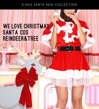 サンタコスプレ激安サンタコス衣装コスクリスマスコスチューム大きいサイズセクシーサンタクロースパーティフードケープポンチョレッグウォーマーサンタコスプレサンタコスチューム猫耳ネコ耳ねこ耳赤レッド2016レディースレディースファッション