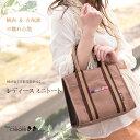 柿渋染 日本製 トートバッグ レディース ミセス 着物「ミニトートバッグ」軽い 軽量 旅行 京都 帆布 バッグ 鞄