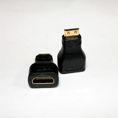 【送料無料 メール便発送】 MINI HDMI変換アダプター 【HDMI-MINI】 HDMIタイプA(メス)-HDMIミニ(オス) HDMIタイプA-HDMIタイプC HDMIミニ変換用 黒