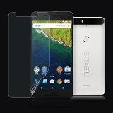 ������̵�� �����ȯ���� Google Nexus 6P�ѱվ��ݸ�ե���� �ʥ������ץ�ƥ������� ��������쥢��ȿ�ͻ��� ��Google Nexus6P ������ Screen protector Google Nexus 6p�� �����������