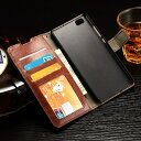 【送料無料 メール便発送】 Huawei P8 lite 専用レザーケース 手帳型 ストラップ付け 全7色 【Huawei P8 lite ケース Case カバー アクセサリー P8 lite 用】