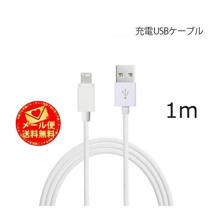 【送料無料 メール便発送】 iPhone 7 / iPhone7 Plus / iPhon…...:create-discover:10000539