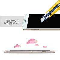 iPhone6ブルーライトカット液晶保護ガラス2