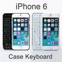 【送料無料 メール便発送】 iPhone 6 / iPhone6s 4.7インチ ケース型キーボード バックライト機能付け 【iPhone6 専用 無線式 Bluetooth3.0 ワイヤレスキーボード iPhone6 ケース アクセサリー】