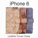 【在庫処分】 iPhone 6 / iPhone 6s 4.7インチ 専用レザーケース 手帳型 地図...
