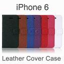 ◎高級感あふれるレザー調のiPhone 6専用レザーケース。 ◎各操作はケースに入れたまま操作可能です。