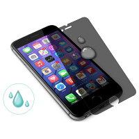 iPhone6覗き見防止液晶保護ガラス2