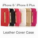 【在庫処分】 iPhone 6/6s / iPhone 6 Plus/6s Plus 専用レザーケース ストラップ付け ダイヤモンド 全6色 【iPhone6 ケース Case iPhone6Plus カバー iPhone 6 アクセサリー iPhone6Plus 用】