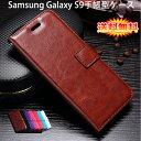 【送料無料 メール便発送】 Samsung Galaxy S9 (Docomo SC-02K、AU SCV38) 専用レザーケース 手帳型 ストラップ付け 全7色 【GalaxyS9 ケース Case カバー Cover アクセサリー GalaxyS9 用】