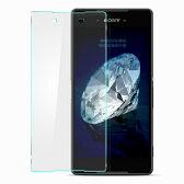 【送料無料 メール便発送】 Sony Xperia Z4 SO-03G SOV31 Softbank 用液晶保護ガラスフィルム 【0.33mm 2.5D 保護フィルム ガラス 液晶保護ガラス 液晶保護シート 強化ガラス Xperia Z4 ケース Xperia Z4用】