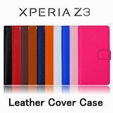 ������̵�� �����ȯ���� Sony Xperia Z3 SO-01G SOL26 ���ѥ쥶�������� ��Ģ�� ���ȥ�å��դ� ��10�� ��Xperia Z3 ������ Case ���С� Xperia Z3 ��������� Xperia Z3 �ѡ�