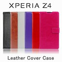 【送料無料 メール便発送】 Sony Xperia Z4 SO-03G(docomo) SOV31(au) Softbank 用レザーケース 手帳型 ストラップ付け 全6色 【Xperia Z4 ケース Case カバー Xperia Z4 アクセサリー Xperia Z4 用】