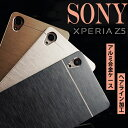 【送料無料 メール便発送】 Sony Xperia Z5 5.2インチ SOV32 SO-01H 専用アルミ合金ケース 全8色 【Xperia Z5 docomo au softbank ケース Case カバー Xperia Z5 アクセサリー Xperia Z5 用】