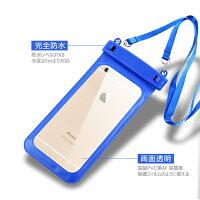 スマートフォン防水ケース3