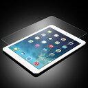 【送料無料 メール便発送】 iPad Pro 9.7 / iPad Air / iPad Air 2 / iPad5 / iPad6 用液晶保護ガラスフィルム 【0.33mm 2.5D 保護フィルム