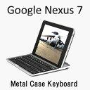 Google Nexus 7 Bluetooth キーボード ケース 【Google Nexus 7 2012 専用 無線式 Bluetooth3.0 ワイヤレスキーボード ケース】