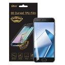 【送料無料 2個セット】 ASUS ZenFone 4 ZE554KL 用液晶保護フィルム 全画面カバー TPU素材 (スクリーンプロテクター) VMAX 【 ZenFone4 ケース Screen protector アクセサリー】