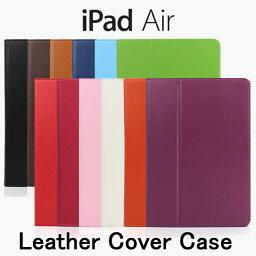 【送料無料 3点セット メール便発送】iPad Air / Air2 / iPad第5/6世代 通用 スマート<strong>ケース</strong> スリープ機能付け 全12色【3点セット iPad<strong>ケース</strong>、タッチペン、保護フィルム】【iPad カバー アクセサリー】