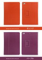 iPadAirスマートケーススリープ機能付け全10色11