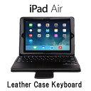 【送料無料 レターパック発送】 iPad Air / iPad Air 2 / iPad5 / iPad6 ケース型キーボード iPad Air 2 iPad6 キーボード 【iPad Air専用 無線式 Bluetooth3.0 ワイヤレスキーボード内臓ケース iPad Air iPad6 レザーケース Case iPad Air 2 カバー】