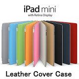 ������̵�� �����ȯ���� iPad mini / iPad mini 2 / iPad mini 3 / iPad mini Retina Smart Cover �����ǽ�դ� ��10�� ��iPad mini Retina ���ޡ��� ������ iPad mini �쥶����������iPad mini ���С��ۡ�iPad mini ��������� iPad mini �ѡ�