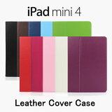 ������̵�� 3�����å� �����ȯ���� iPad mini 4 ���ޡ��ȥ����� �����ǽ�դ� ��10�� ��3�����å� iPad mini4 �����������å��ڥ��ݸ�ե����ۡ�iPad mini Retina ��������iPad mini Retina ���С���