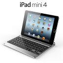 【送料無料 メール便発送】 iPad mini 4 Bluetoothキーボード スリープ機能付け アルミケース 【iPad mini 4 専用 無線式 Bluetooth3.0 ワイヤレスキーボード