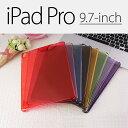 【送料無料 メール便発送】 iPad Pro 9.7インチ ...