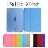 ������̵�� �����ȯ���� iPad Pro 9.7����� ���ޡ��ȥ��С� �����ǽ�դ� ξ�̥��С� ��9�� ��iPad Pro9.7 Smart Cover ���ޡ��� ������ Case �쥶�������� iPadPro9.7 ���С� iPad Pro ��������� IPAD�ѡ�