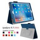 【送料無料 3点セット メール便発送】 iPad Pro 9.7インチ スマートケース スリープ機能...