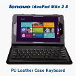 【送料無料 レターパック発送】 Lenovo Miix 2 8.0 ケース型キーボード Miix 2 8.0 キーボード 【Miix 2 8.0専用 無線式 Bluetooth3.0 ワイヤレスキーボード内臓ケース Miix 2 8.0 レザーケース Case Miix 2 8.0 カバー】