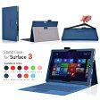 【送料無料 メール便発送】 Microsoft Surface 3 専用レザーケース 全11色【Surface 3 ケース Surface3 カバー Microsoft Surface ケース アクセサリー】