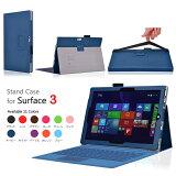 ������̵�� �����ȯ���� Microsoft Surface 3 ���ѥ쥶�������� ��11����Surface 3 ������ Surface3 ���С� Microsoft Surface ������ �����������