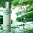 NEW アルビオン 薬用スキンコンディショナー エッセンシャル 110ml<敏感肌用化粧水>