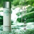 アルビオン 薬用スキンコンディショナー エッセンシャル 165ml<敏感肌用 化粧水>
