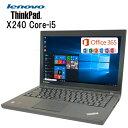 【中古】レノボLenovo ThinkPad X240 第四...
