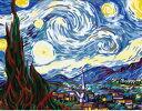 【油絵】ゴッホの絵「星月夜」【油絵セット】DIY絵 油絵 キャンバス 油絵の具 大人の塗り絵(油絵) 内枠厚い(立体感強い) 高級プレゼント 壁デコ 壁装飾 ウォールデコ 塗り絵 塗り絵セット ひまわり 名画 壁飾り ギフト 手作り プレゼント 風景画 アートパネル 絵 絵画